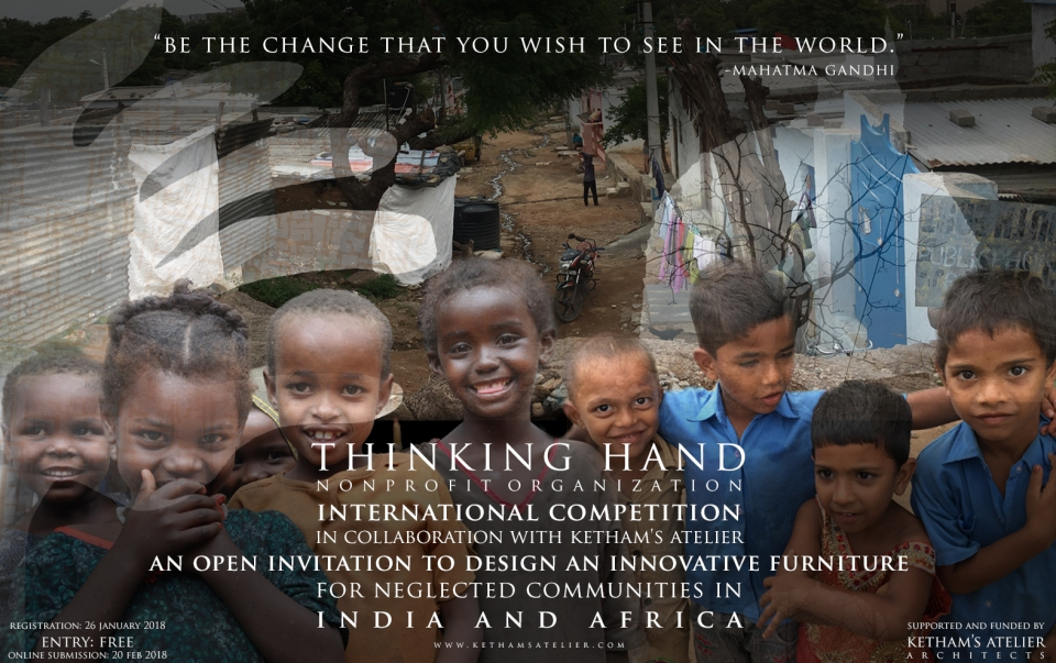 Thinking Hand International Competition Press Release
