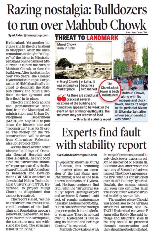 The Times of India News Article @ Ketham Santosh