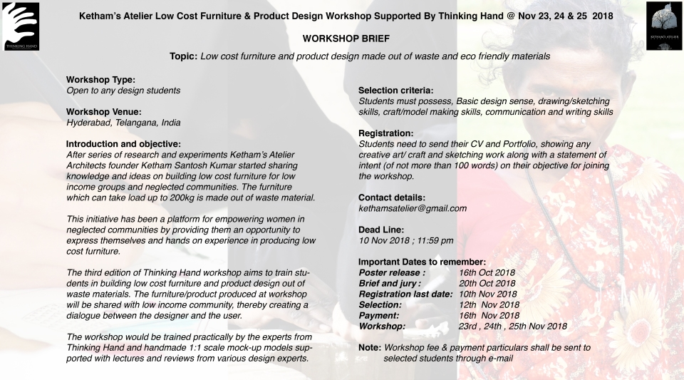 Ketham's Atelier Workshop brief poster Nov 2018