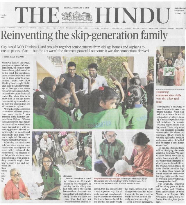 The Hindu Article @ Ketham Santosh Kumar